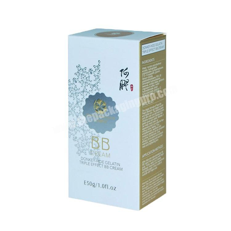 BB Cream Packaging Boxes