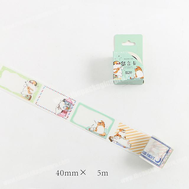 best quality adhesive washi tape for wholesale