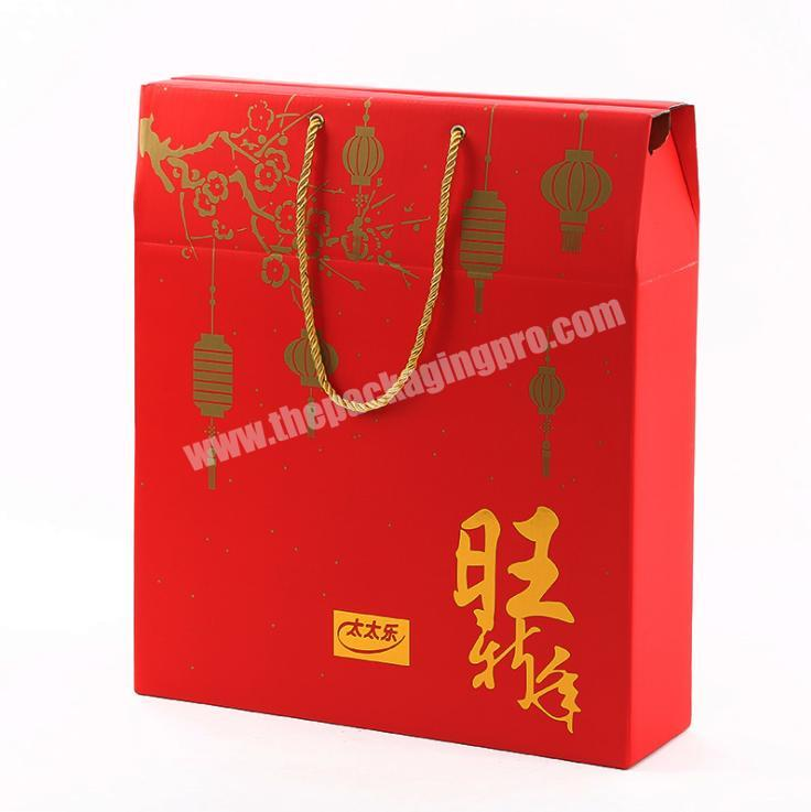 Best quality pp food box sextupe dvd pp box with sleeves paper box food
