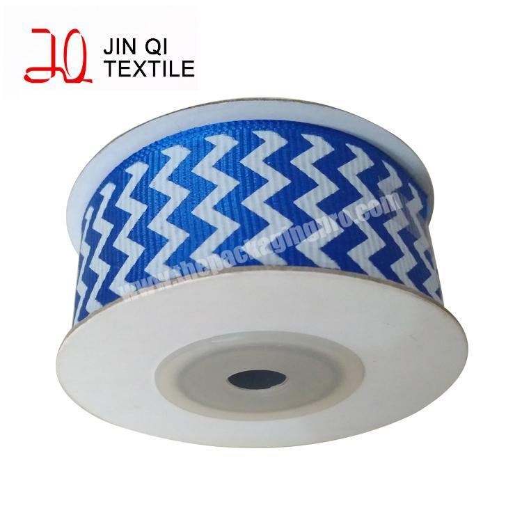 Birthday gift packaging printed polyester ribbon for sale
