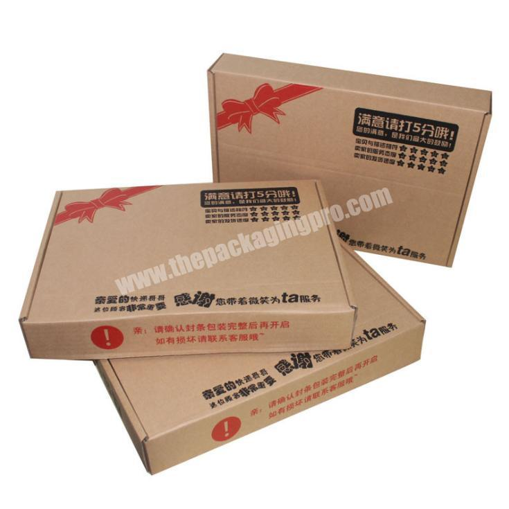 Supplier cardboard box thermal shipping box paper boxes