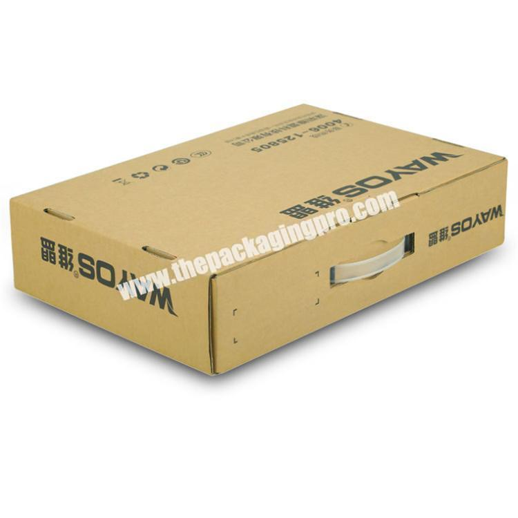 custom packaging box box packaging clothing paper box packaging