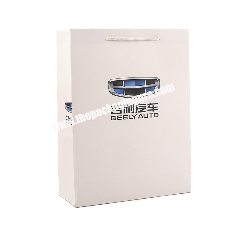 Famous Car Factory Customized Card Board Packaging Bag Luxury Gift Paper Shopping Take Away Bag With Your Own Logo