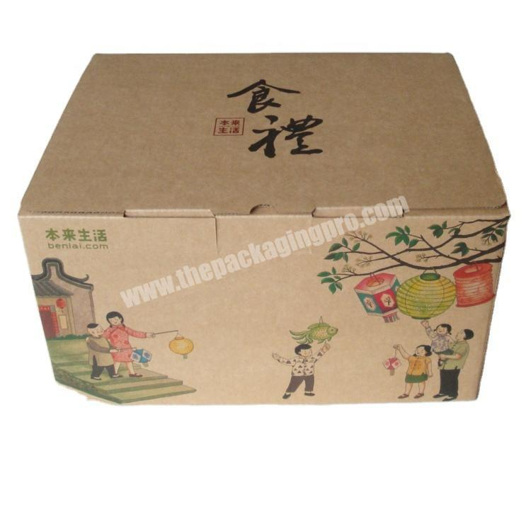 Foldable corrugated cardboard shipping box colorful paper mailer carton box for packaging
