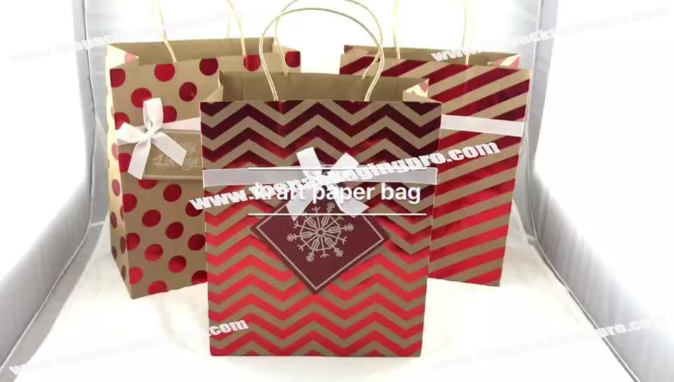 Good Design Decoration Printing Handmade Paper Bag For Gift