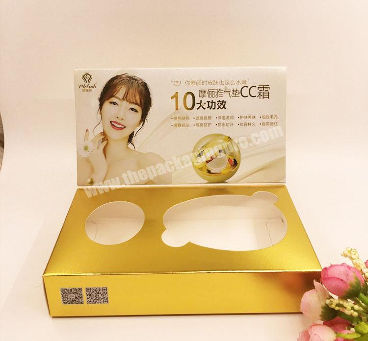 Manufacturer Label printed premium gold glitter skin care beauty cosmetic cream paper packaging box factory