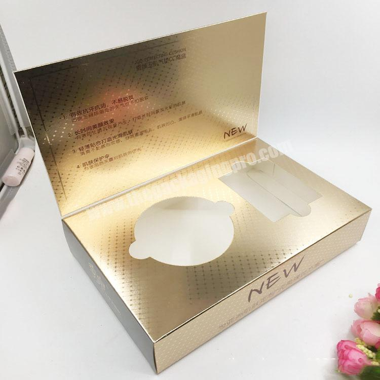 Supplier Label printed premium gold glitter skin care beauty cosmetic cream paper packaging box factory