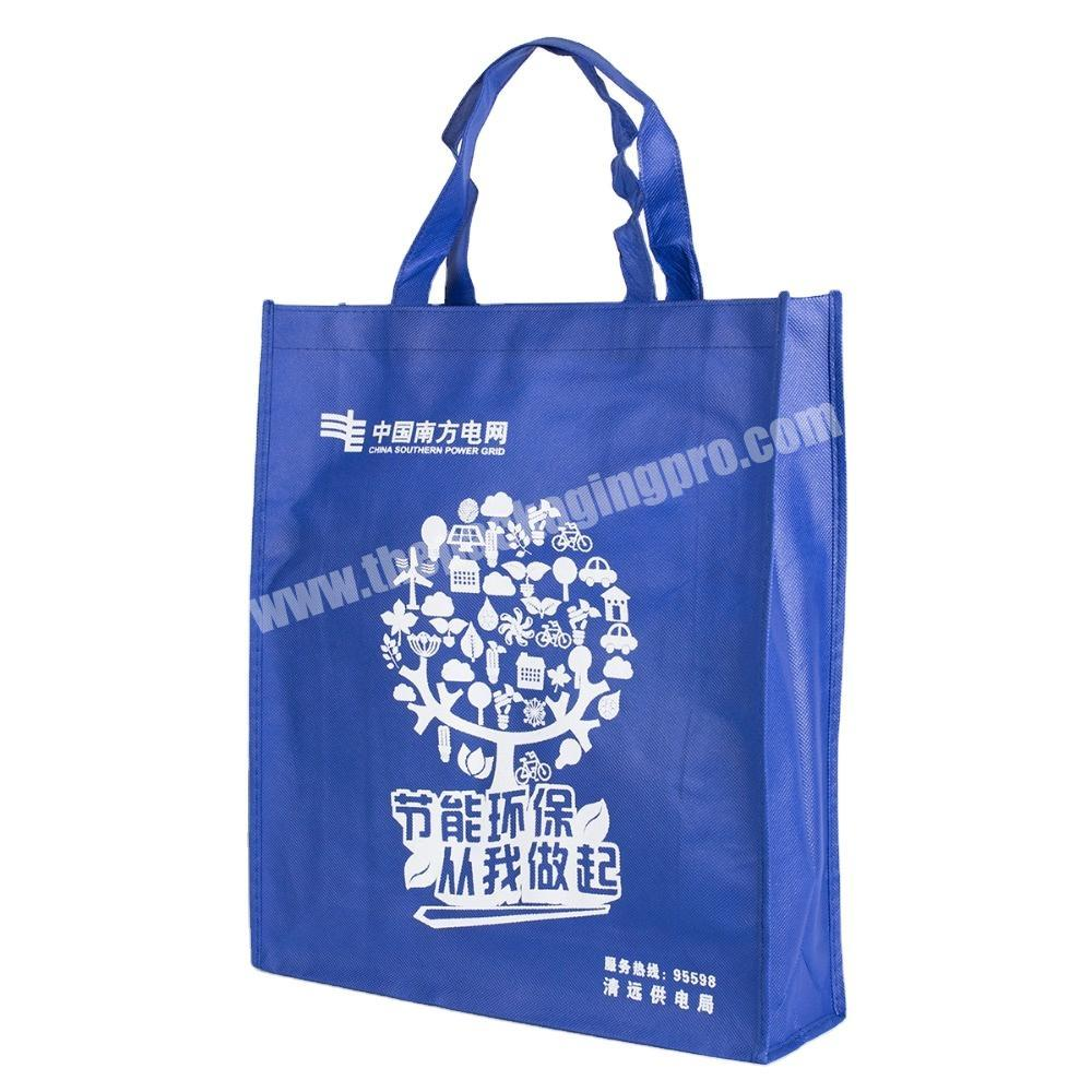 Promotional pp non-woven printed tote shopping bag wholesaleprintable reusable non woven shopping bags with logo