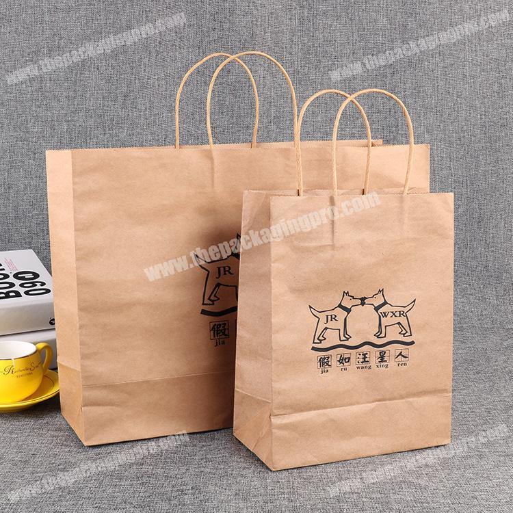 Puppy Design Kraft Paper Bag Can Be Printed Logo