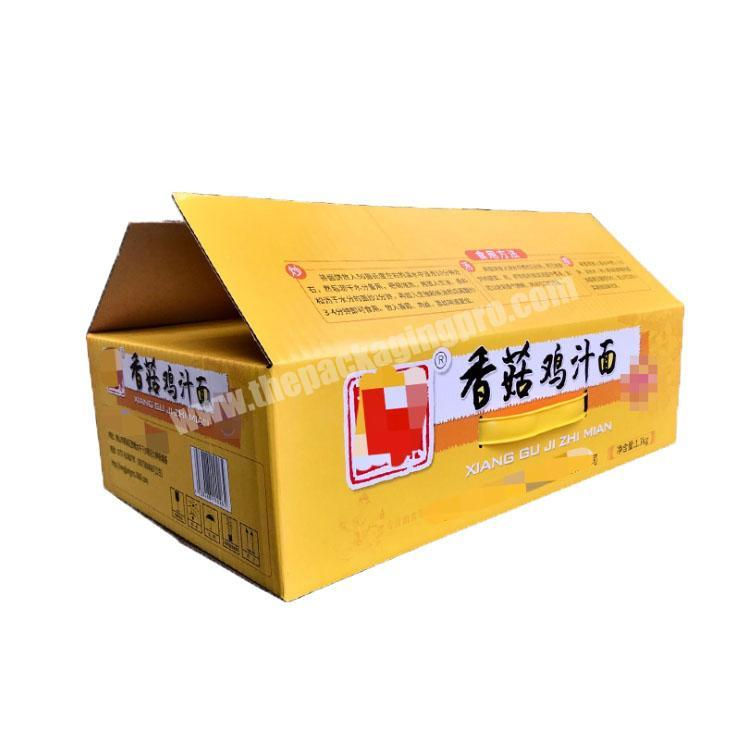 Custom takeout boxes with handle custom packaging box corrugated shipping boxes
