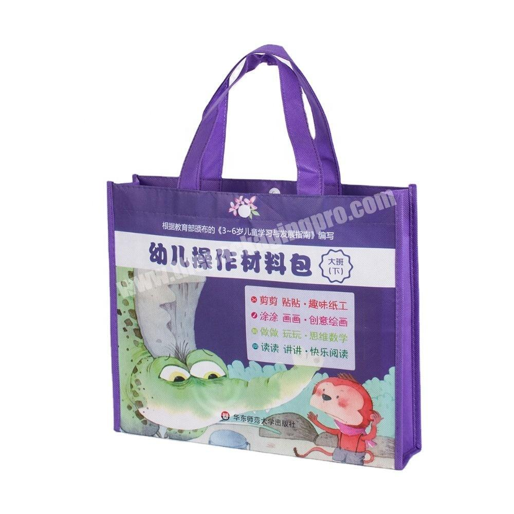 Wholesale custom exquisite reusable eco friendly non woven fabric bag with own logo