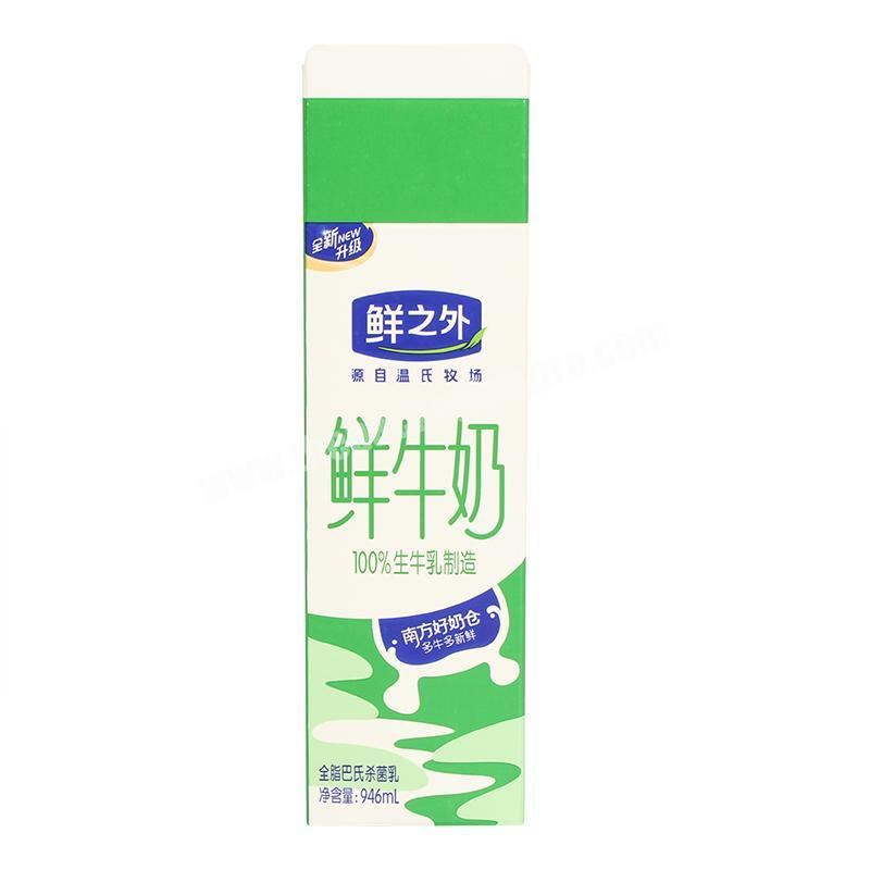Yongjin 500ml Trust pak liquid cartons gable top paper box water in cartons boxes for drinking